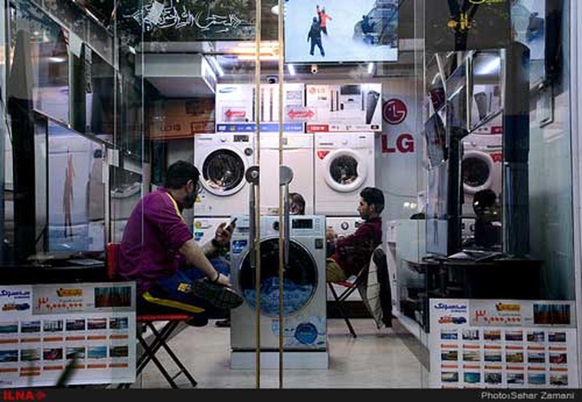 احتمال توقف تولید لوازم خانگی در ایران
