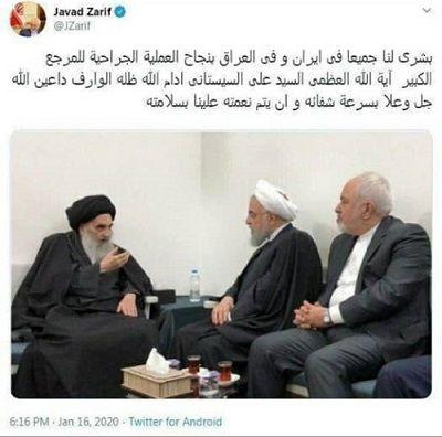 توئیت ظریف درباره عمل جراحی آیتالله سیستانی