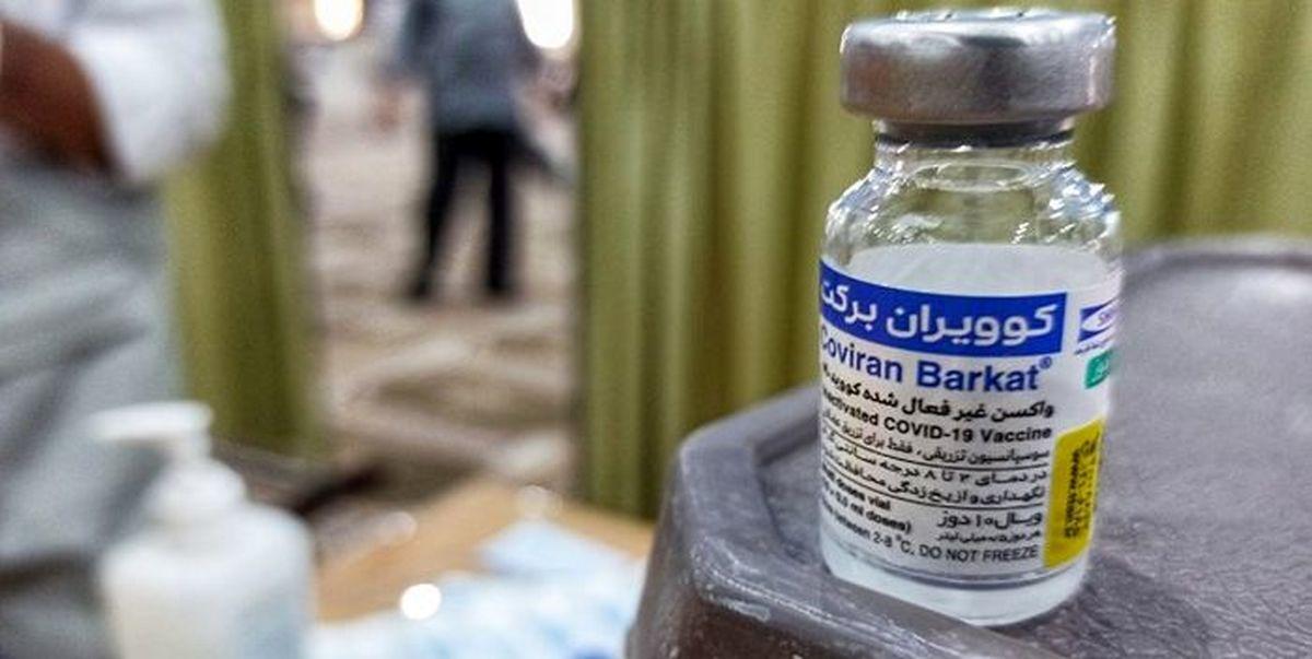 این 5 کشور از ایران واکسن برکت می خرند | آمار کرونا امروز 20 مهر