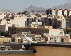 تهرانی های متقاضی مسکن ملی بخوانند