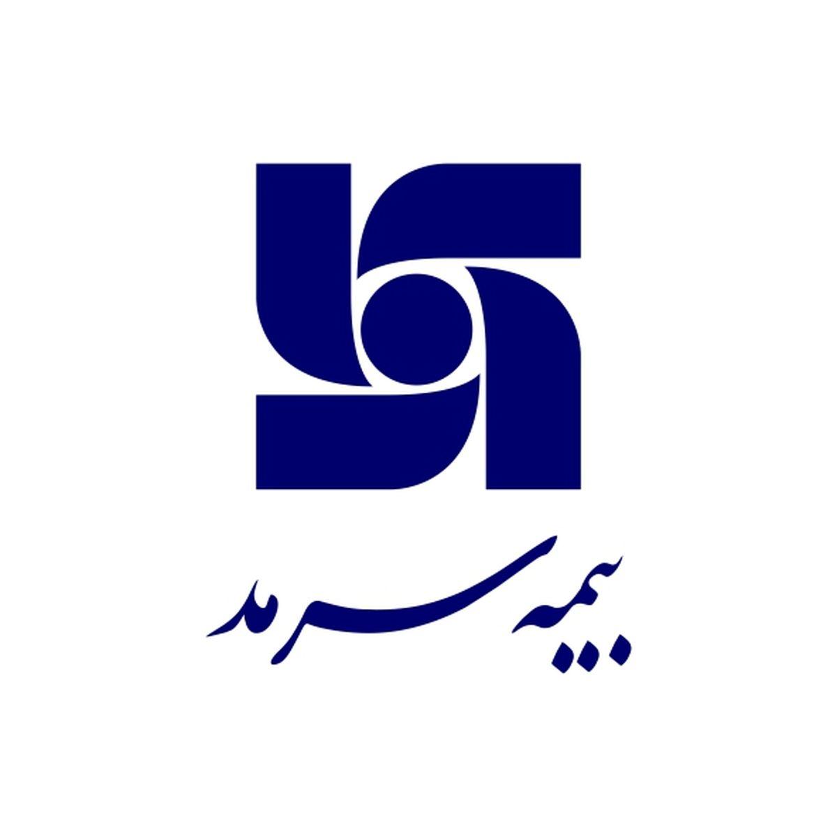 شعب بانک صادرات ایران وجوه حق تقدم سرمد را پرداخت میکنند