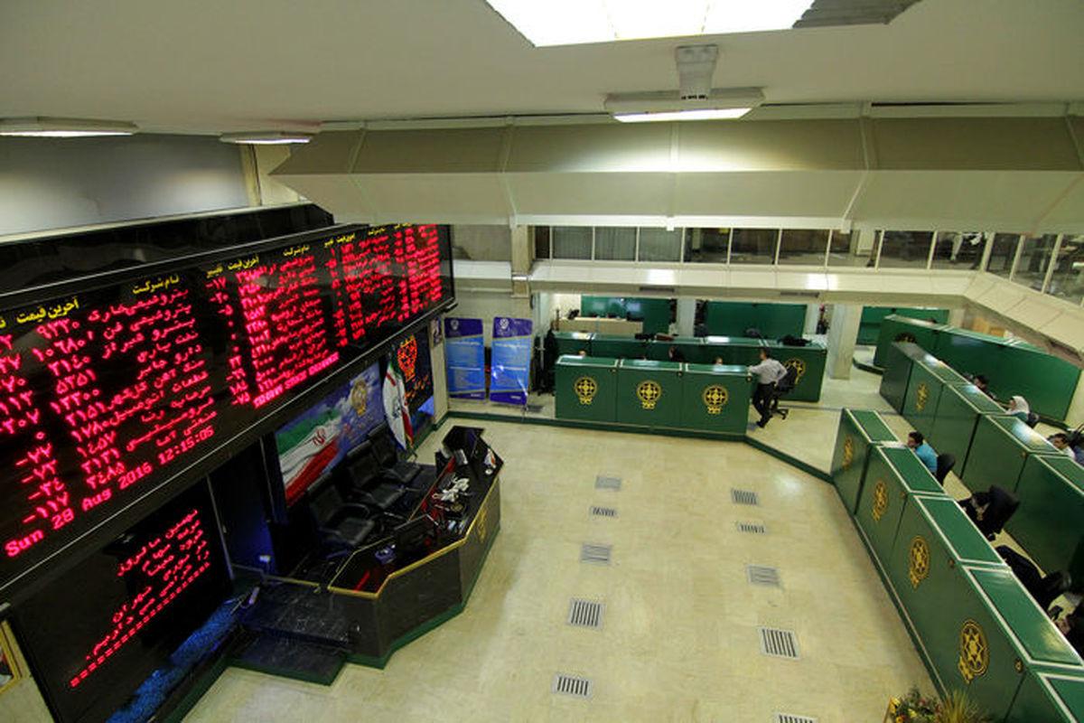 نکاتی که قبل از خرید و فروش سهام باید به آنها دقت کنید