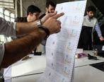آغاز بلیت فروشی سینماهای مردمی جشنواره فجر از ساعت 12