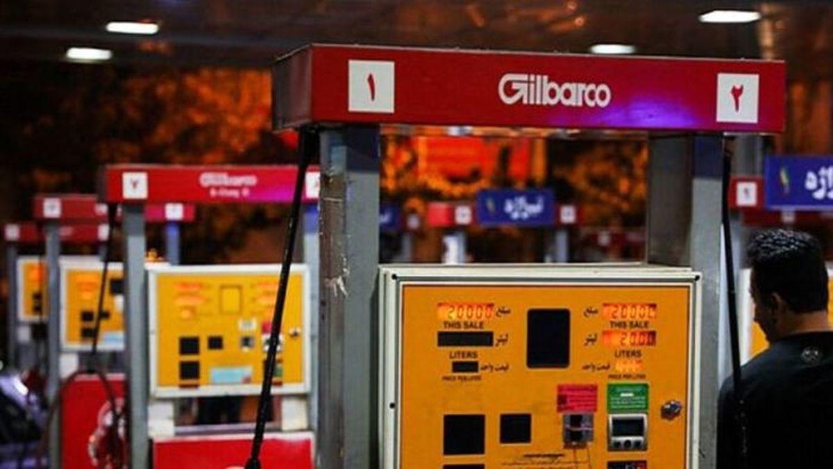 آیا سهمیه بندی بنزین اصلاح میشود؟