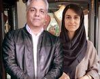 تبریک خاص دختر مهران مدیری به پدرش + عکس