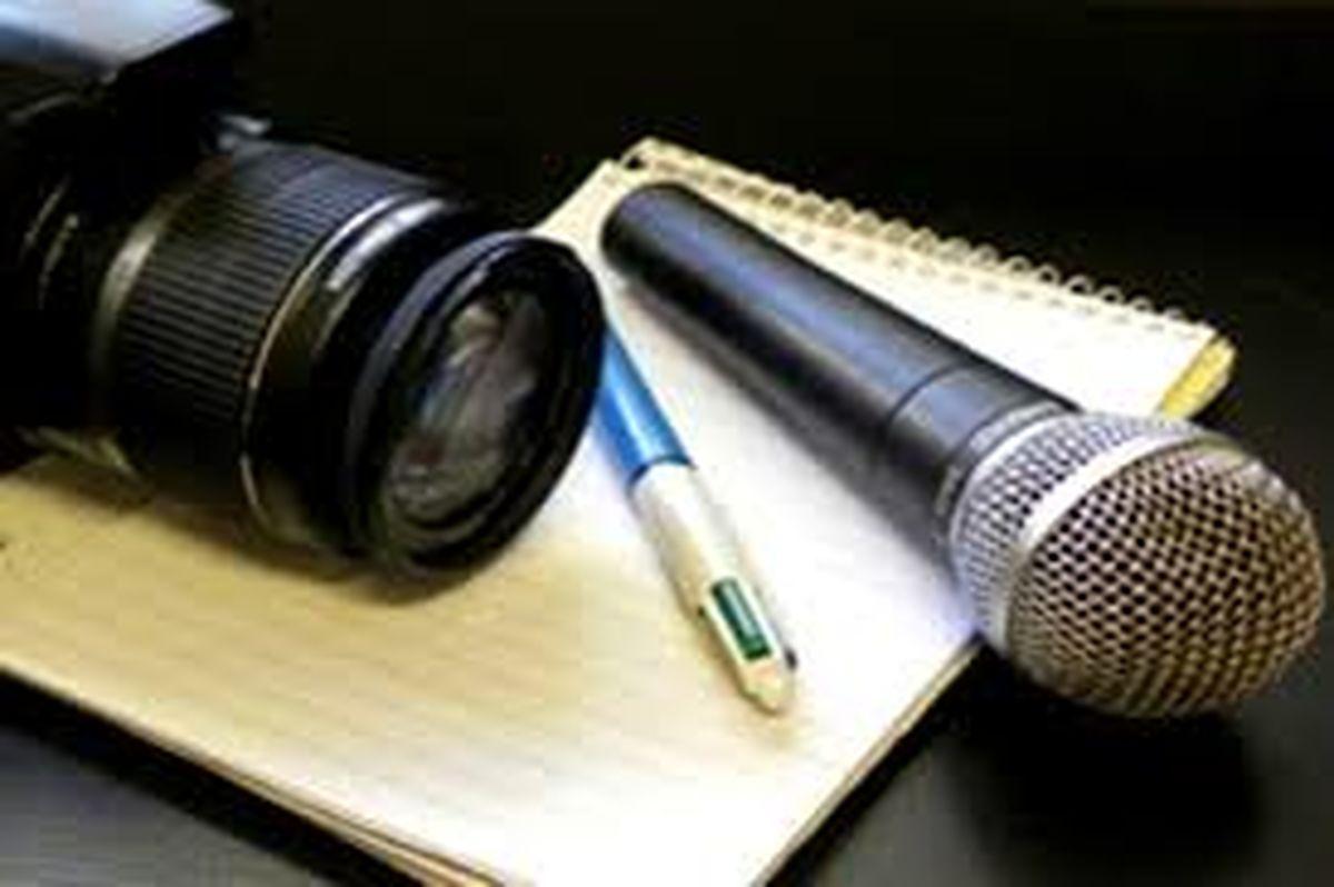 خبر خوش مالی برای خبرنگاران   وام 10 میلیونی در انتظار خبرنگاران
