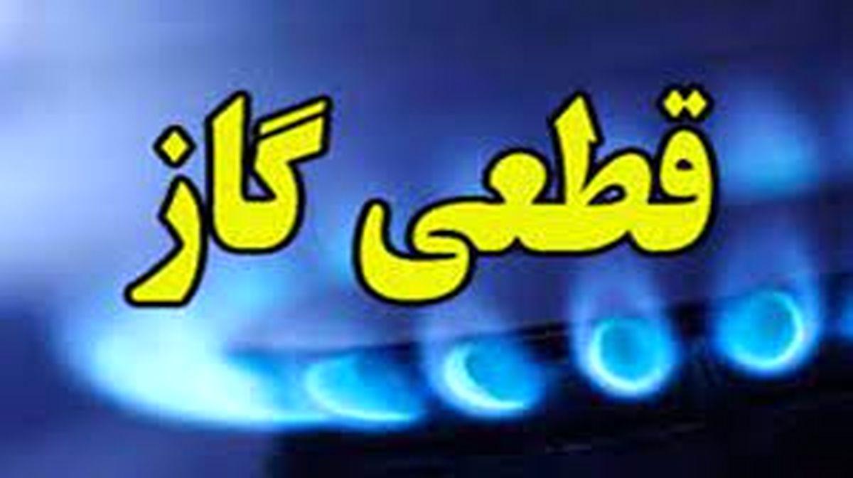 گاز منطقه ۵ تهران فردا قطع میشود