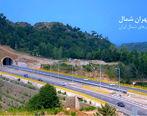 نرخ عوارض آزاد راه تهران-شمال مشخص شد