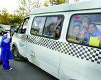 نحوه ثبت نام رانندگان سرویس مدارس + جزئیات