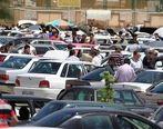 قیمت روز خودرو  امروز ۲۷ مهر ۱۴۰۰ + جدول قیمت خودرو