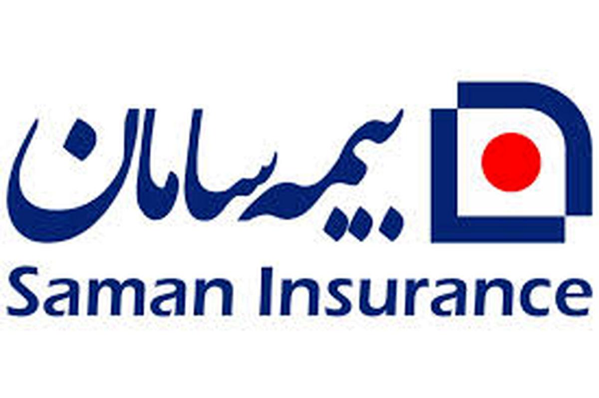 صدور آنلاین بیمه نامه در کشور شتاب بیشتری می گیرد