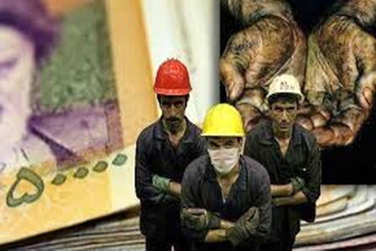 اعلام رقم سبد معیشت کارگران تا فردا