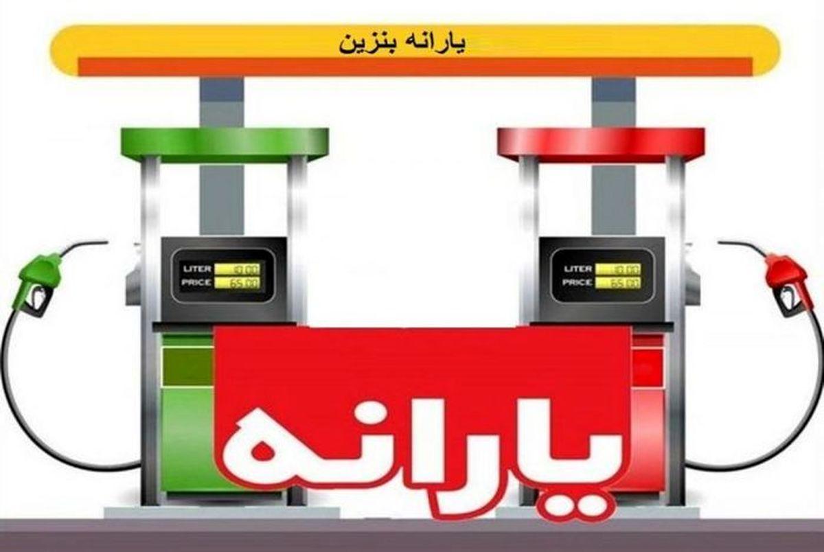 قیمت بنزین بر خلاف قانون، گران می شود؟