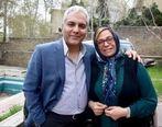 عکس همسر مهران مدیری لورفت + عکس