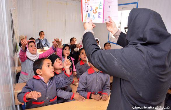 جزییات واگذاری مسکن مهر به فرهنگیان فاقد مسکن