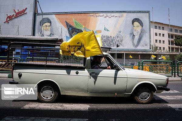 برگزاری خودجوش راهپیمایی روز قدس در تهران