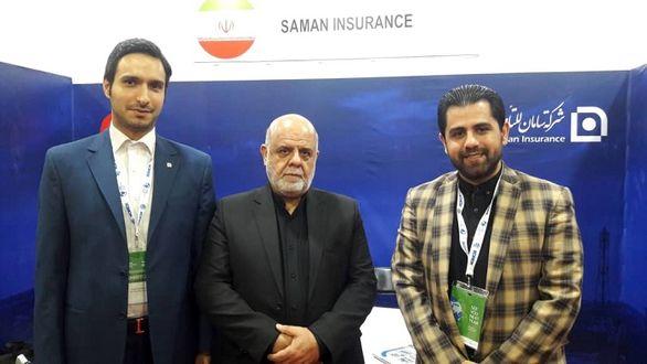 حضور بیمه سامان در سیزدهمین نمایشگاه بین المللی عراق _ اربیل