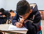 جزئیات برگزاری امتحانات دانشآموزان + نحوه ارزشیابی