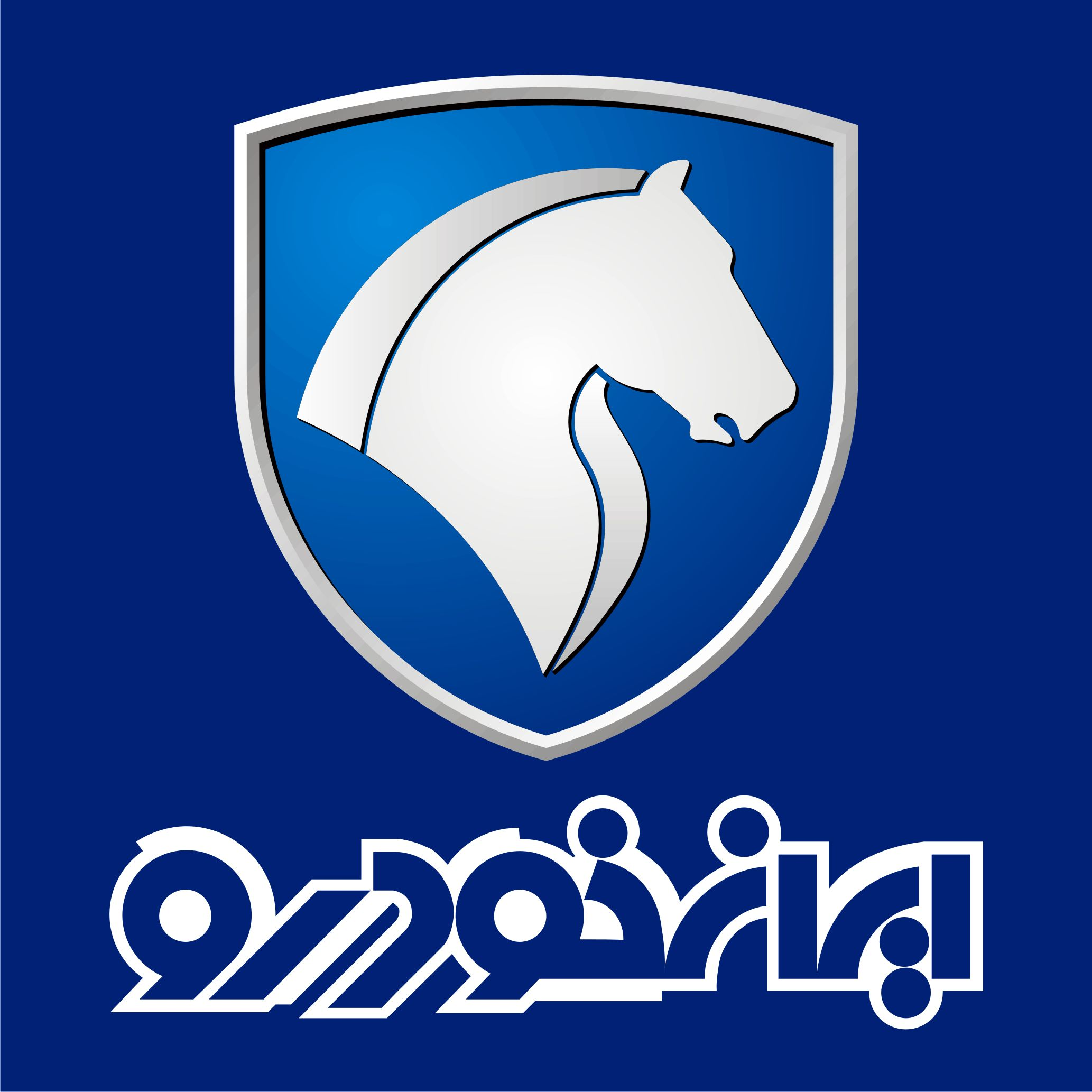 جزئیات شرایط پیش فروش یکساله ایران خودرو