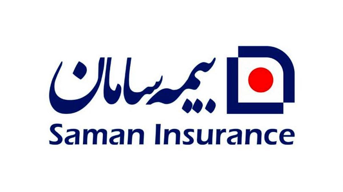 کاهش هزینههای بستری با خرید آنلاین بیمه نامه کرونای بیمه سامان