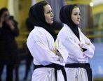 ۲ سهمیه المپیک برای کاراته بانوان قطعی شد