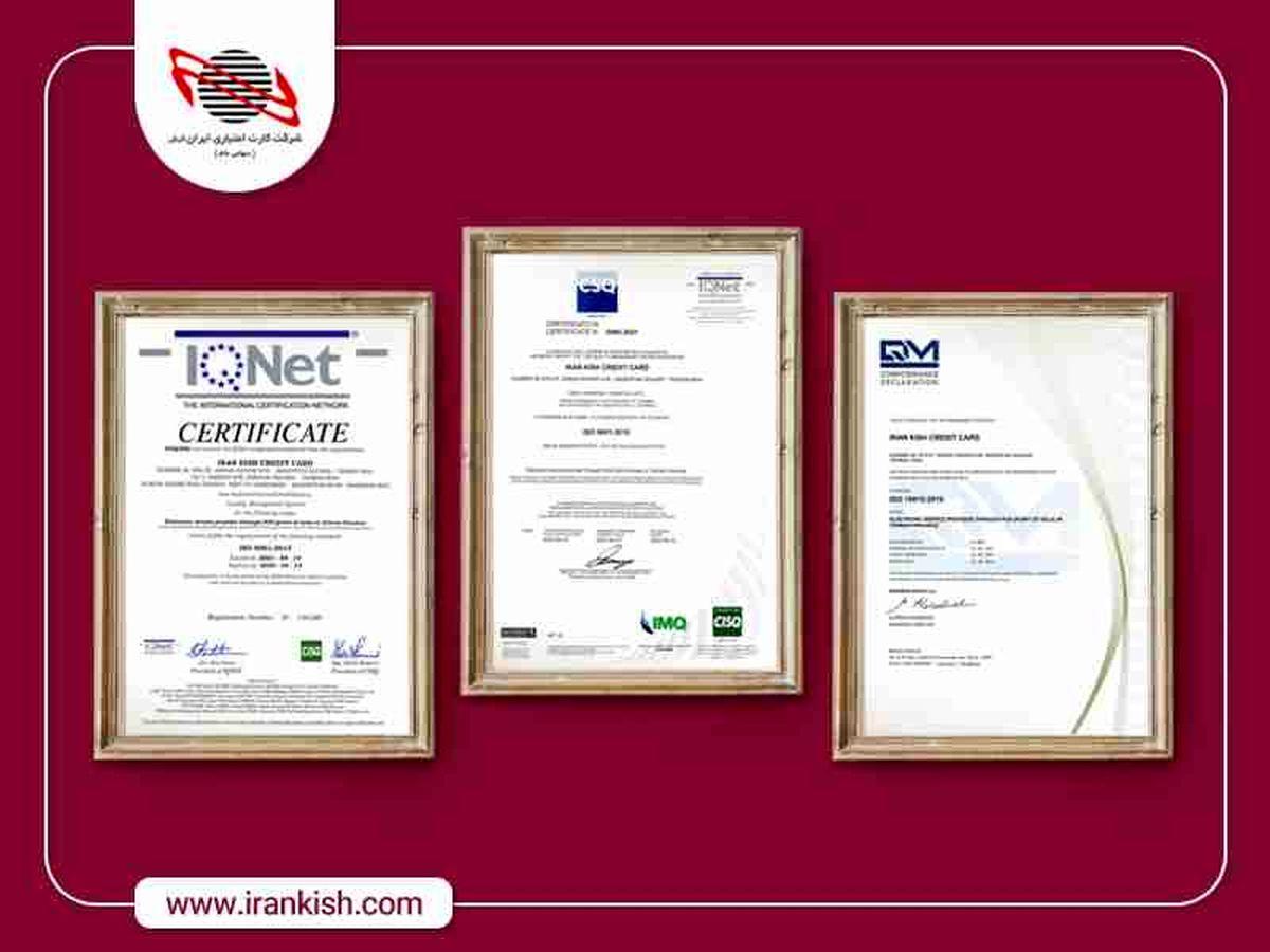 استاندارد ISO9001:2015 و ISO 10015:2019به ایران کیش رسید