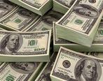 آخرین قیمت دلار دوشنبه 15 مهر