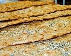قیمت نان به زودی مشخص می شود