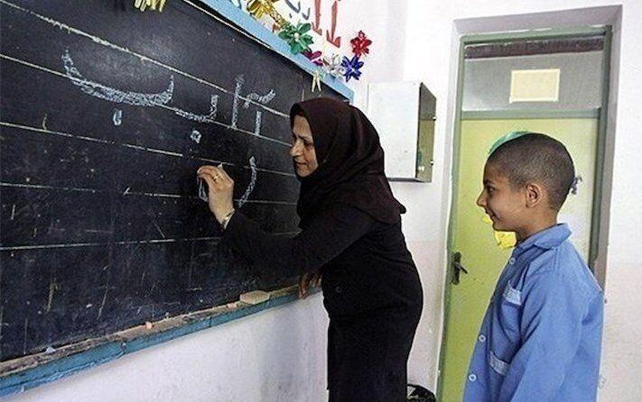 معلمان جامانده از دریافت بسته هدیه اینترنتی اینجا کلیک کنید