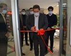 افتتاح اولین شعبه شرکت صرافی بانک صنعت و معدن
