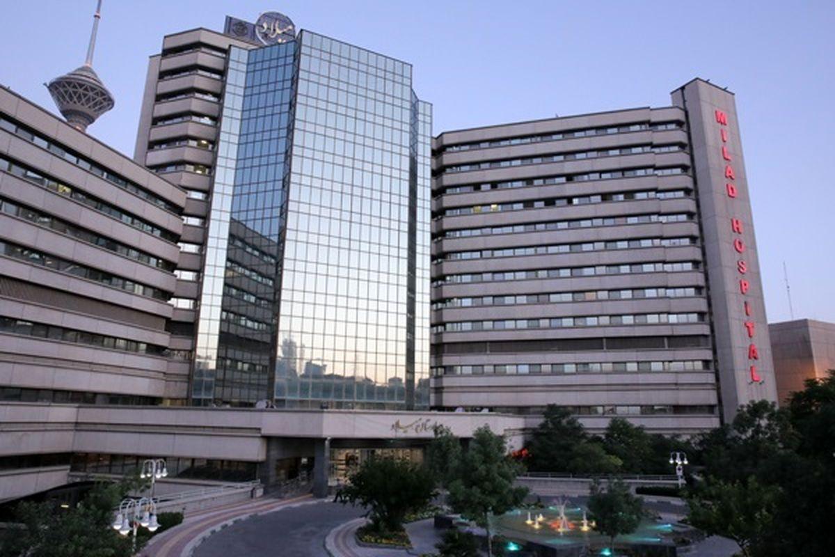 تاکید مدیر عامل بیمارستان میلاد بر شایسته سالاری