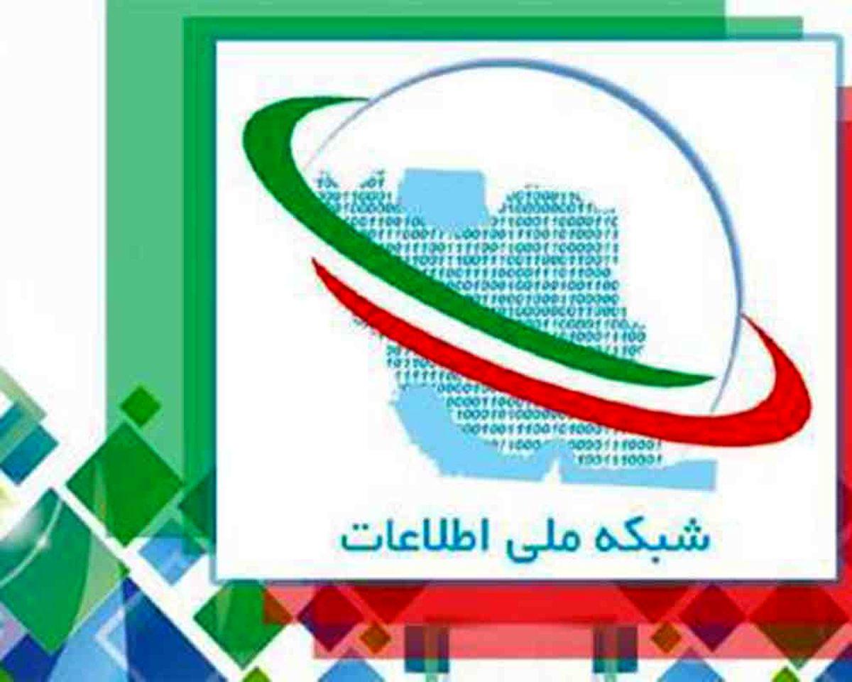 انتقاد مقام معظم رهبری از اجرای کندشبکه ملی اطلاعات