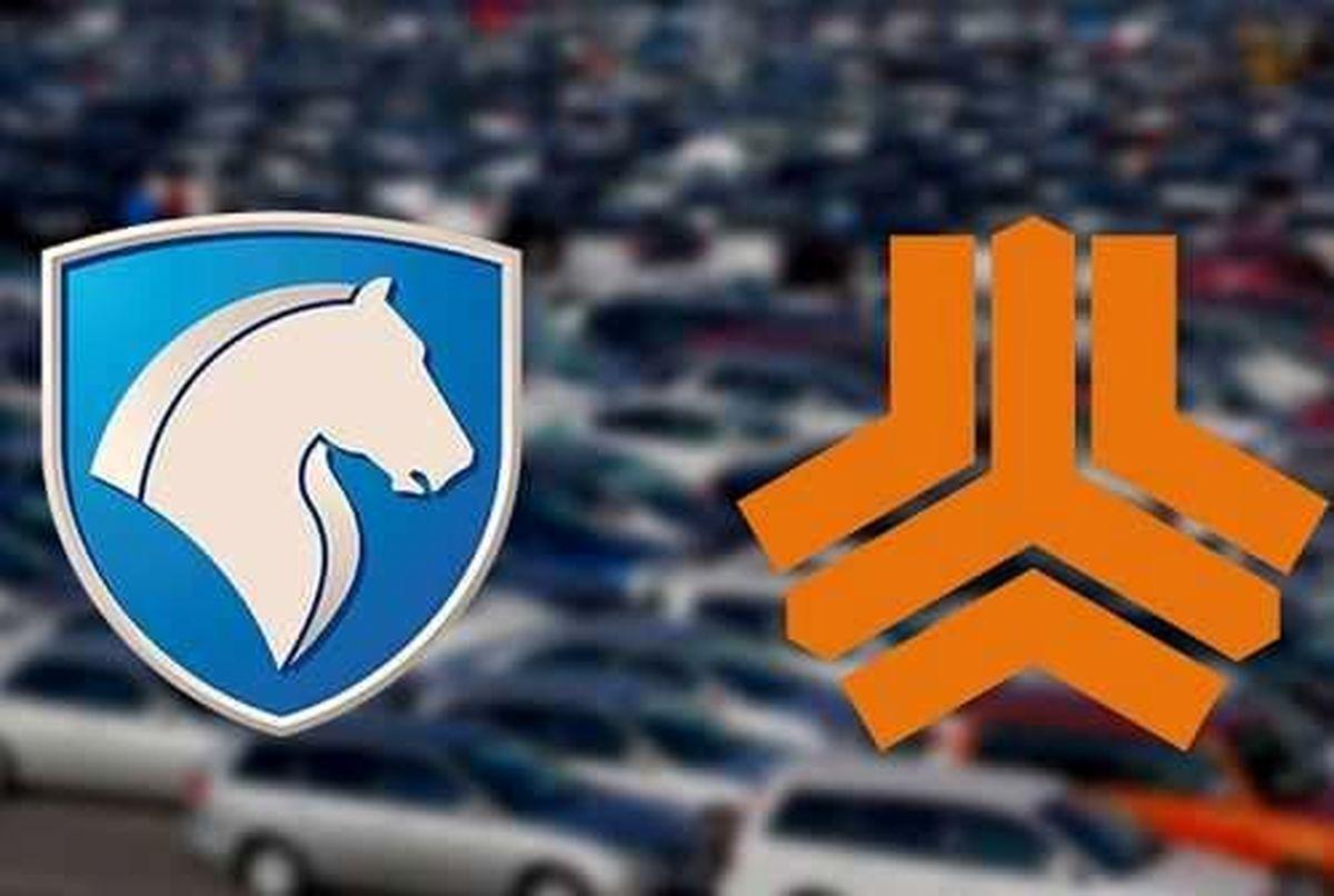 شرایط جدید در پیش فروش خودرو + جزئیات