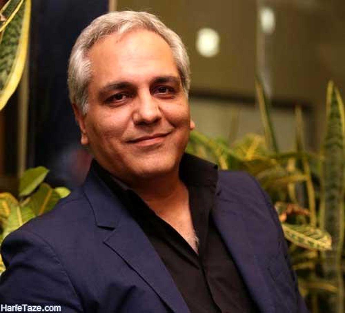 بازیگر معروف مهران مدیری را سنگ روی یخ کرد + فیلم دیدنی