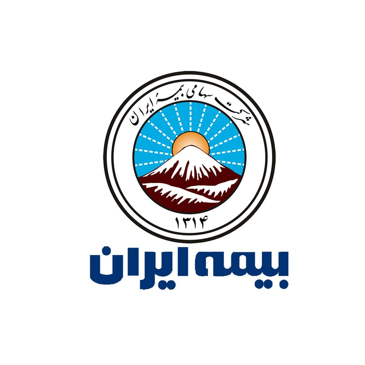 بازدید مدیرعامل بیمه ایران از چند شعبه