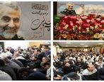 مراسم بزرگداشت سردار شهید حاج قاسم سلیمانی، در شرکت مخابرات ایران برگزار شد