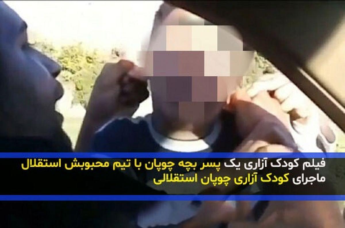 جزئیات بازداشت کودک آزار پرسپولیسی + فیلم +18