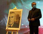 آخرین گردهمایی مدیران عامل شرکتهای تابعه سیمان تامین برگزار شد+تصاویر