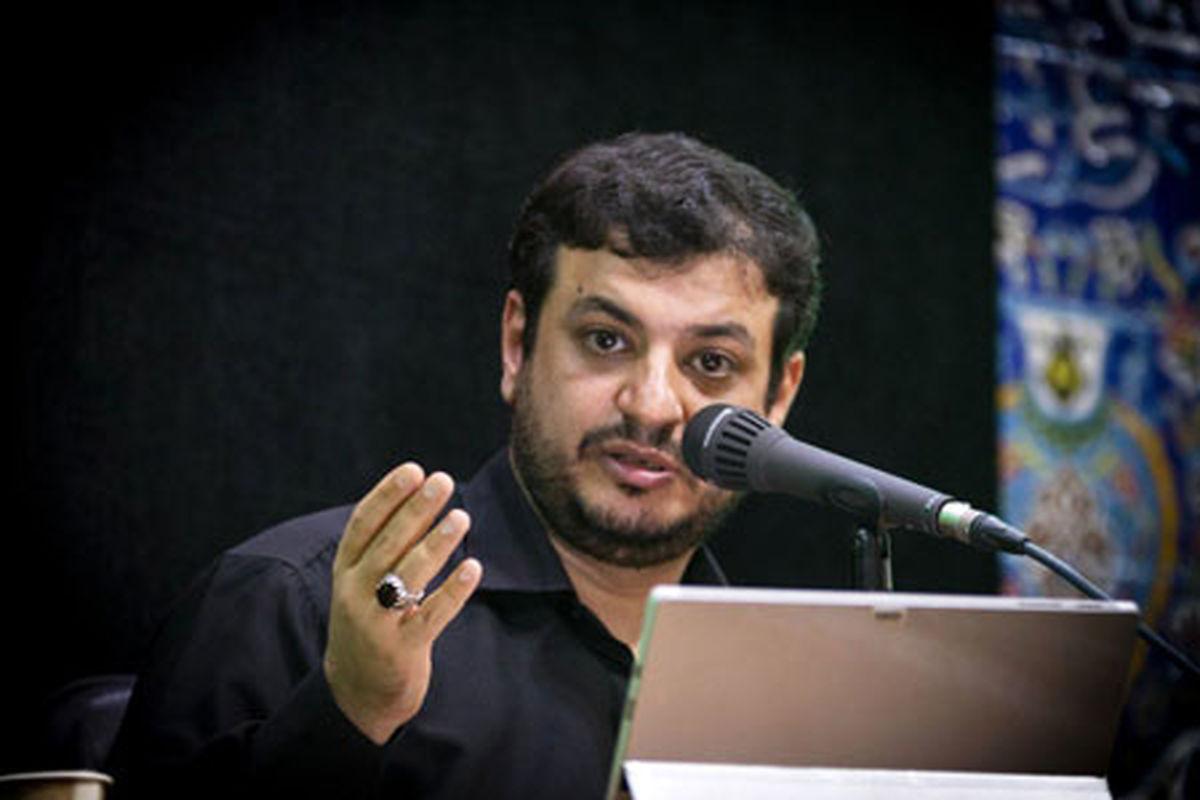 رائفیپور: نسخه ایرانی اینستاگرام ساخته شود