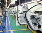 4 خودرو با 5 ستاره کامل کیفی در فروردین 1400 تولید شد