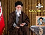 نظر احمد خاتمی درباره نامگذاری سال ۹۹