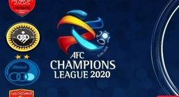 الریاضیه مدعی شد؛ محرومیت ایران از میزبانی توسط AFC