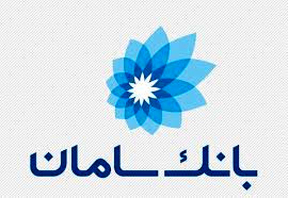 کنفرانس Iran Grain 2019 با حمایت بانک سامان برگزار شد
