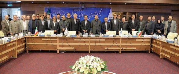 صورتهای مالی سال 97 بیمه ایران با موفقیت به تأیید مجمع عمومی رسید