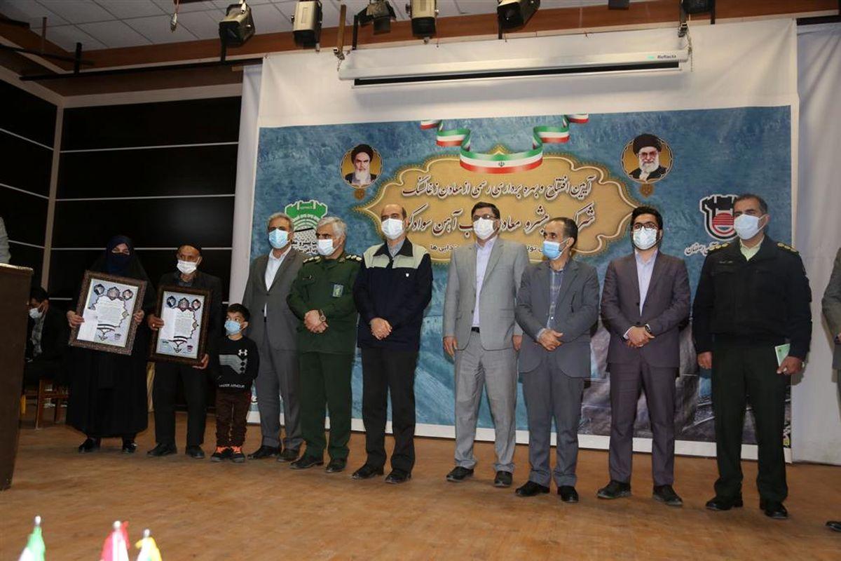 ذوب آهن اصفهان، معادن زغال سنگ البرز مرکزی را توسعه می دهد