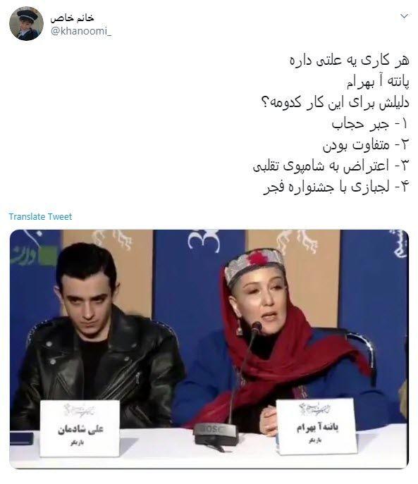 انتقاد کاربران از کشف حجاب خانم بازیگر در جشنواره فیلم فجر