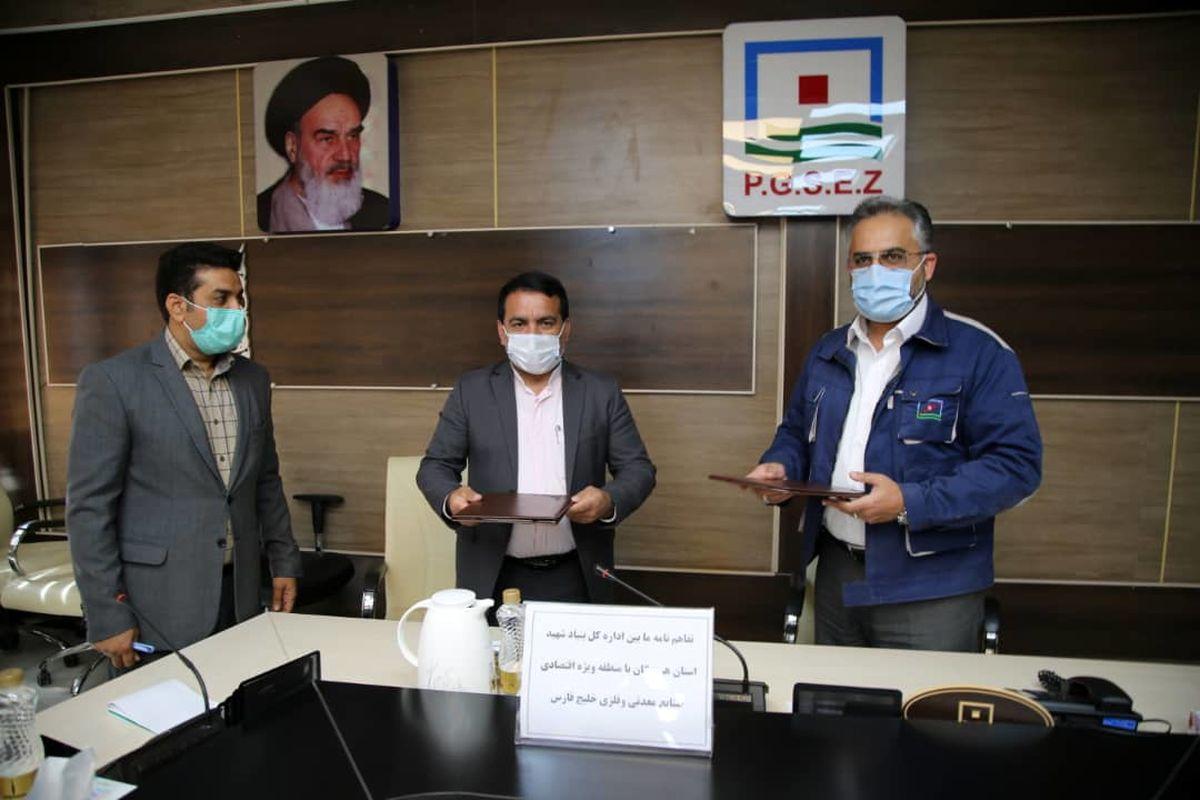 امضای تفاهم نامه میان منطقه ویژه اقتتصادی خلیج فارس و بنیاد شهید هرمزگان