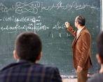جزئیات جدید ترمیم رتبهبندی معلمان
