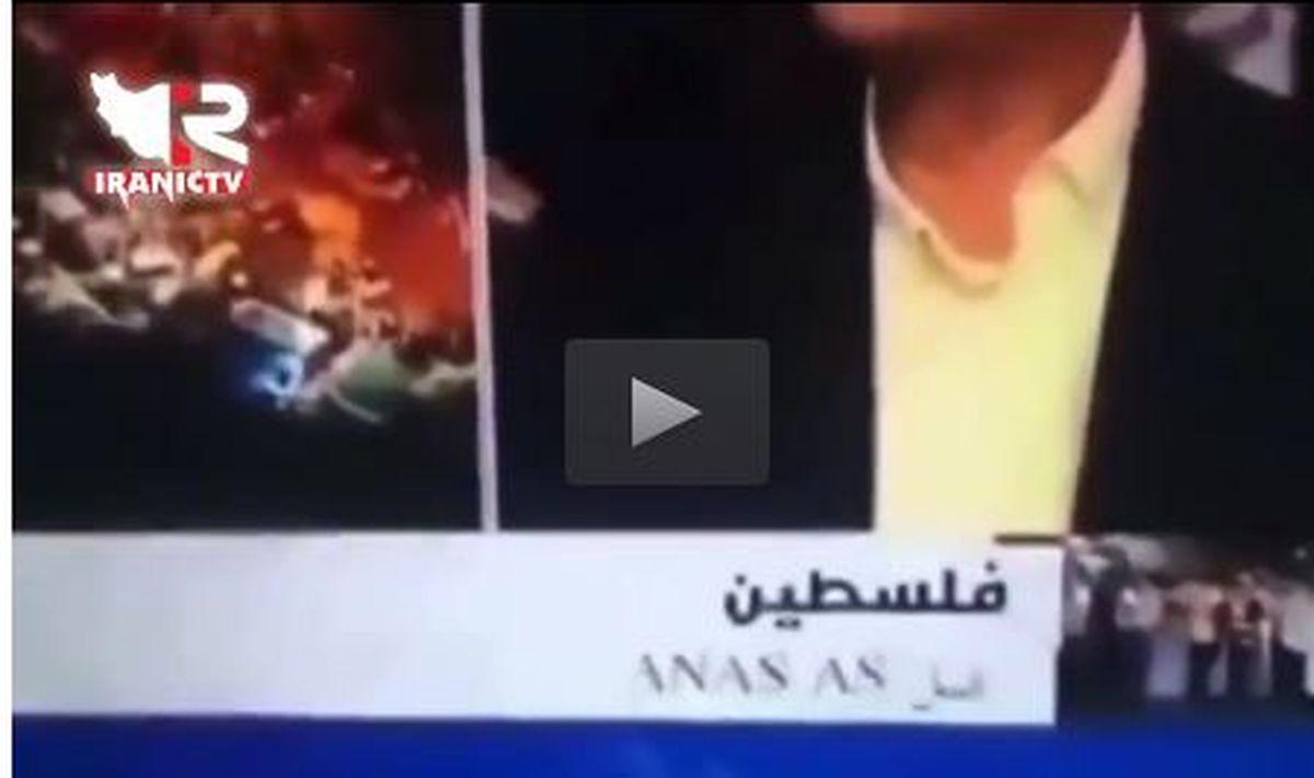 شبکه تلویزیونی اسرائیل هک شد + فیلم