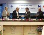 بانک صادرات ایران به دانشجویان دانشگاه پیام نور وام قرضالحسنه دانشجویی پرداخت میکند